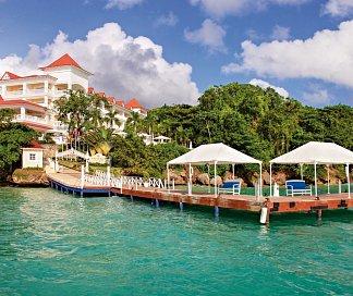 Hotel Luxury Bahia Principe Cayo Levantado, Dominikanische Republik, Samana, Cayo Levantado / Halbinsel Samana, Bild 1