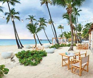 Hotel Catalonia Royal La Romana, Dominikanische Republik, Südküste, La Romana, Bild 1