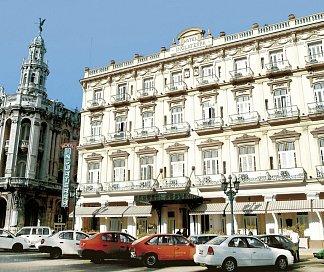 Hotel Gran Caribe Inglaterra, Kuba, Havanna, Bild 1