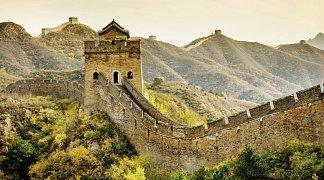 China Tibet Rundreise, China/Tibet, Peking/Shanghai