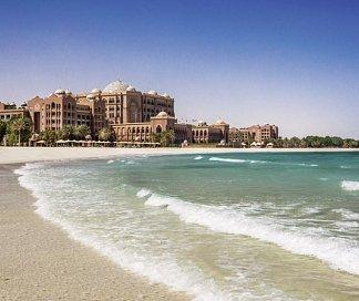 Hotel Emirates Palace, Vereinigte Arabische Emirate, Abu Dhabi, Bild 1