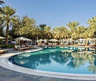 Hotel Sheraton Jumeirah Beach Resort, Vereinigte Arabische Emirate, Dubai, Bild 1