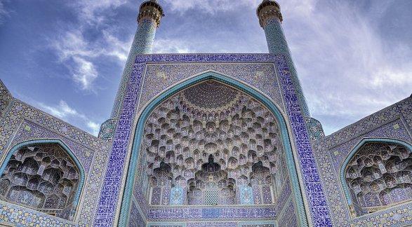 Iran Rundreise, Iran, Teheran/Shiraz, Bild 1