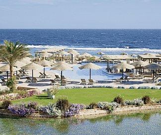 Hotel Radisson Blu El Quseir, Ägypten, Marsa Alam, El Quseir, Bild 1