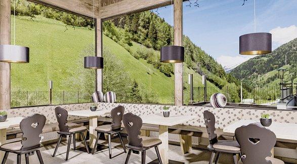 Hotel Almina Family & Spa, Italien, Südtirol, Ratschings, Bild 1