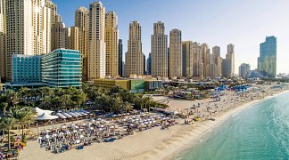 Hotel Hilton Dubai The Walk, Vereinigte Arabische Emirate, Dubai, Jumeirah Beach