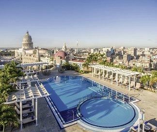 Hotel Iberostar Parque Central, Kuba, Havanna, Bild 1