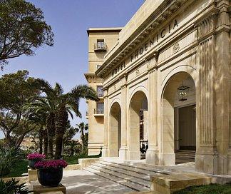 Hotel The Phoenicia, Malta, Valletta, Bild 1