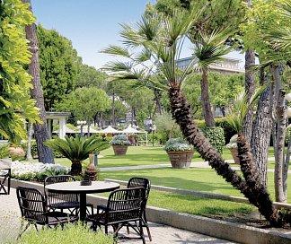 Hotel MarePineta Resort, Italien, Adria, Milano Marittima, Bild 1