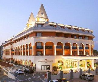 Hotel Side Orange Palace, Türkei, Südtürkei, Manavgat, Bild 1