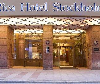 Hotel Scandic Klara, Schweden, Stockholm, Bild 1