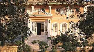 Hotel Nefeli Corfu, Griechenland, Korfu, Kommeno