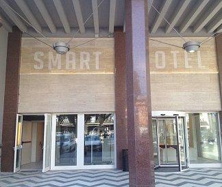 Smart Hotel, Italien, Rom, Bild 1