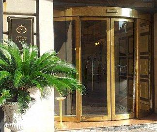 Hotel Veneto Palace, Italien, Rom, Bild 1