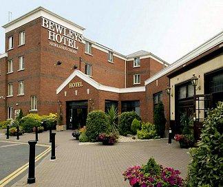 Maldron Hotel Newlands Cross, Irland, Dublin, Bild 1