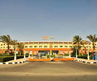 Hotel Titanic Resort & Aqua Park, Ägypten, Hurghada, Bild 1