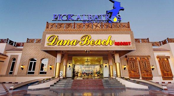 Hotel Dana Beach Resort Hurghada, Ägypten, Hurghada, Bild 1
