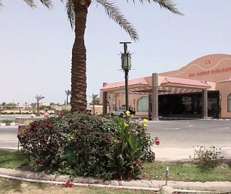 Hotel Ali Baba Palace, Ägypten, Hurghada, Bild 1