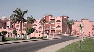Hotel Aqua Blu Resort, Ägypten, Hurghada