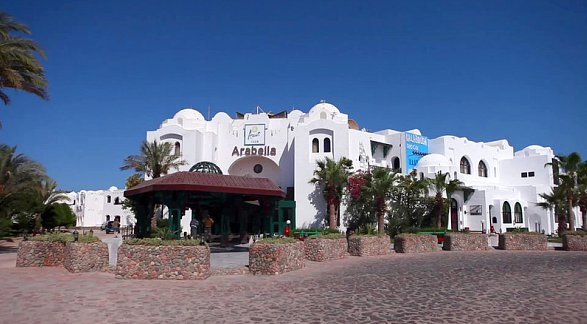 Hotel Arabella Azur Resort, Ägypten, Hurghada, Bild 1