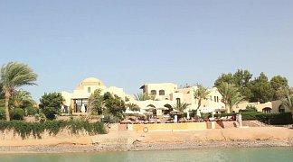Hotel Dawar El Omda (Adults Only), Ägypten, Hurghada, El Gouna