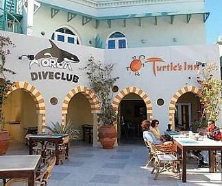 Hotel Turtle's Inn, Ägypten, Hurghada, El Gouna, Bild 1