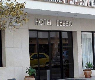 Hotel Nautico Ebeso, Spanien, Ibiza, Ibiza-Stadt, Bild 1