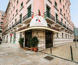 Hotel Residencial Lar do Areeiro, Portugal, Lissabon, Bild 1