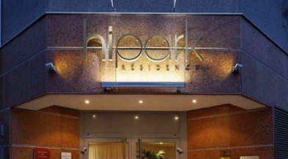 Hotel Hipark Design Suites Nice, Frankreich, Côte d'Azur, Nizza, Bild 1