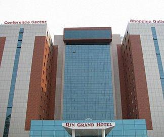 RIN Grand Hotel, Rumänien, Bukarest, Bild 1