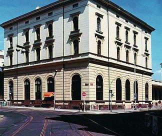 Hotel City-Inn, Tschechische Republik, Prag, Bild 1