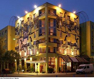 Hotel Econtel Berlin, Deutschland, Berlin, Bild 1