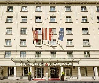 Austria Trend Hotel Ananas, Österreich, Wien, Bild 1